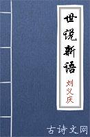 2011年09月10日 - 梦北 - 梦北--博采信息精华,尽收网络情怀。